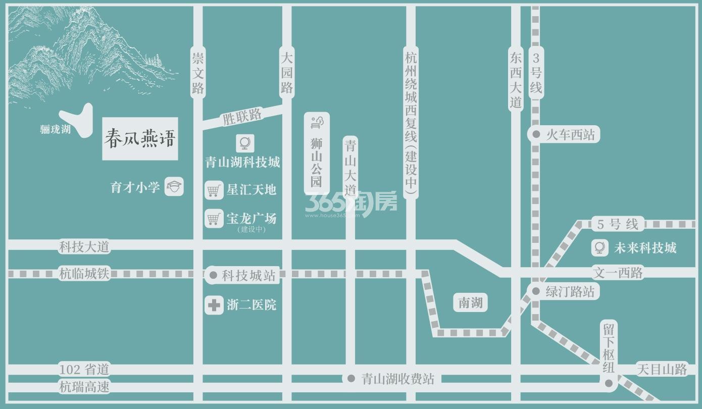 蓝城春风燕语交通图