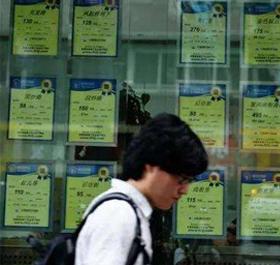 杭州近三万套房源将交付 二手房挂牌