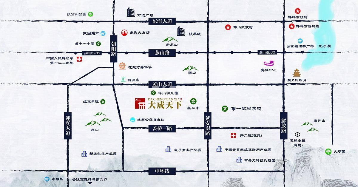 沁雅大成天下交通图