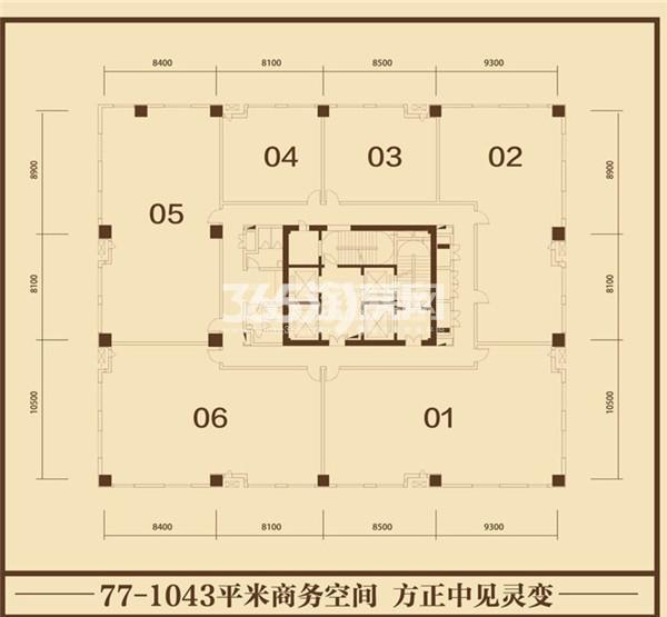 远洋国际中心高层06户型
