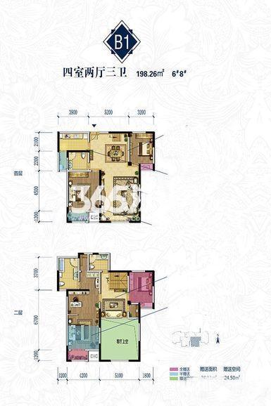 德杰国际城6、8号楼B1户型4室2厅3卫1厨198.26㎡