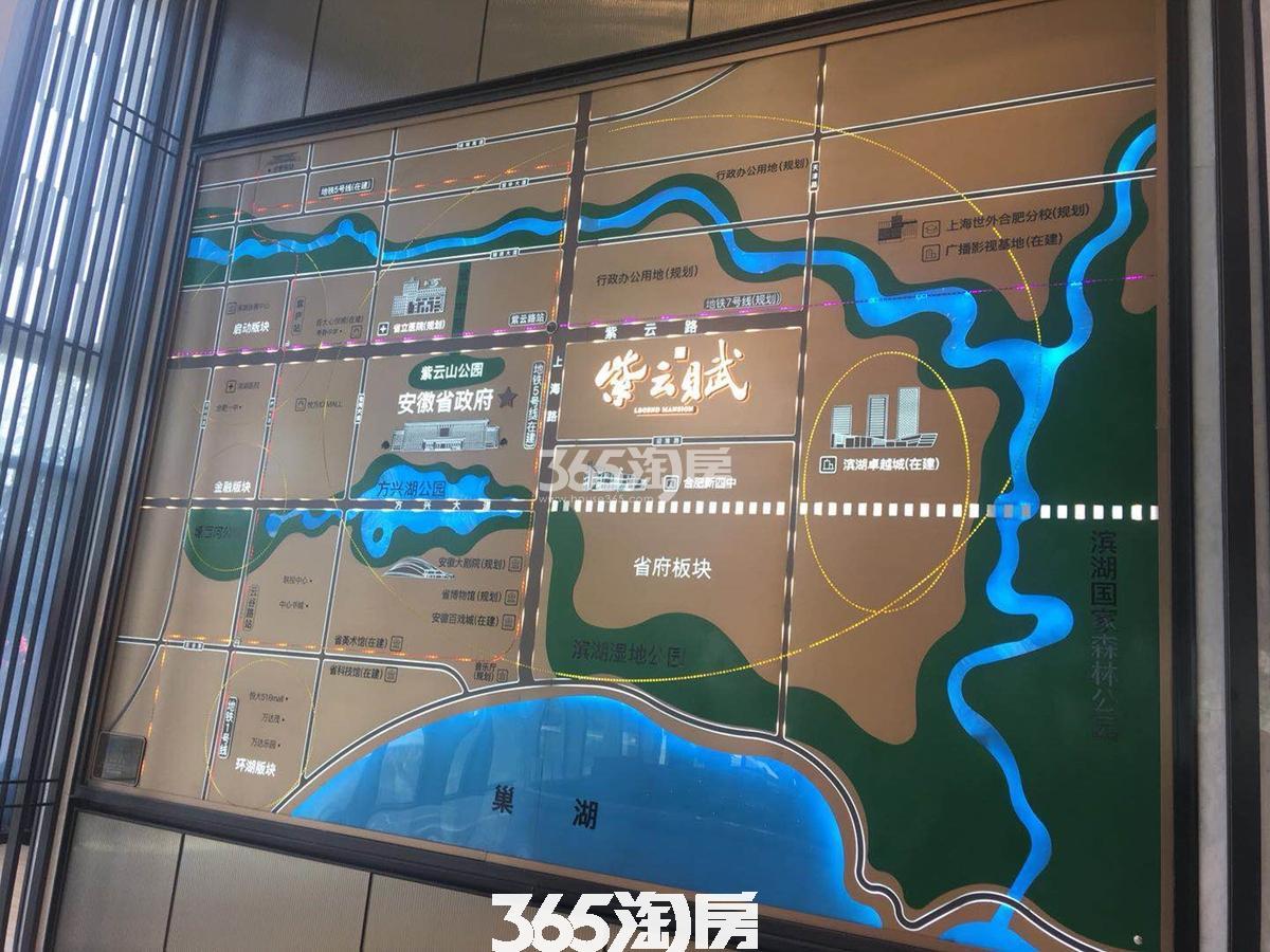 紫云赋售楼部区位实景图(2018.2.1)