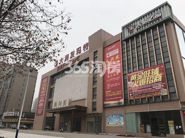 柏庄香府 大润发玛特 201802