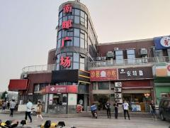 仙林大学城115平方营业中精装