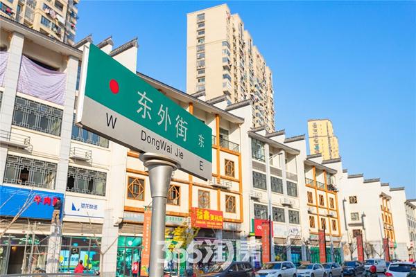 东方龙城龙街 商铺 学校