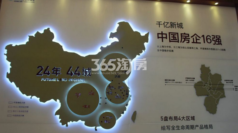 新城北宸紫郡企业宣传实景图(2018.2.1)