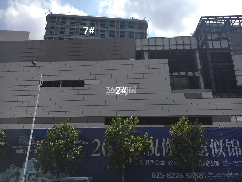 鹤岗时代广场照片