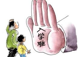 南京南站雨花台片区入学难?