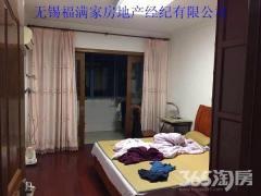 新区长江北路 紧邻地铁 户型正气 采光好 业主急用钱 急售