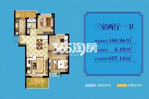 太奥广场(住宅)户型图