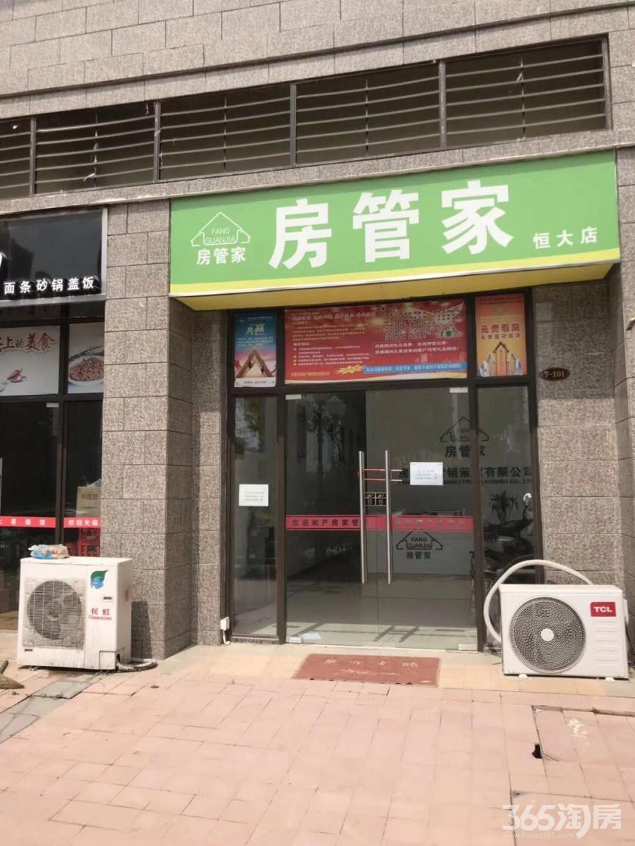 南京周边句容恒大雅苑70.00㎡精装0室0厅