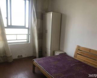春融苑两室 干净舒适 随时看房入住