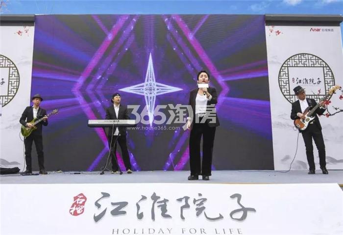 石榴・江淮院子 售楼部实拍 201909