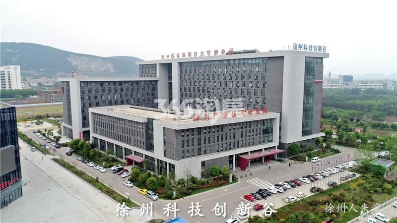 枫林学府周边科技创新谷实景(2018.5.14)