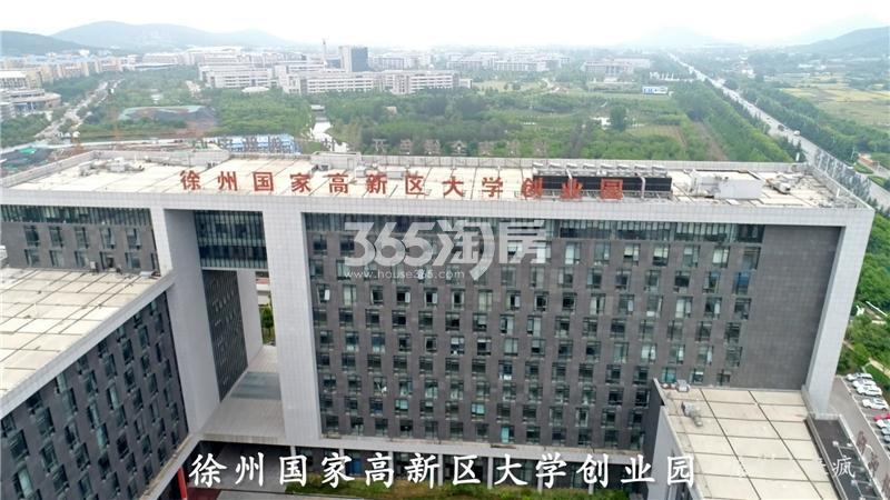 枫林学府周边高新区大学创业园实景(2018.5.14)
