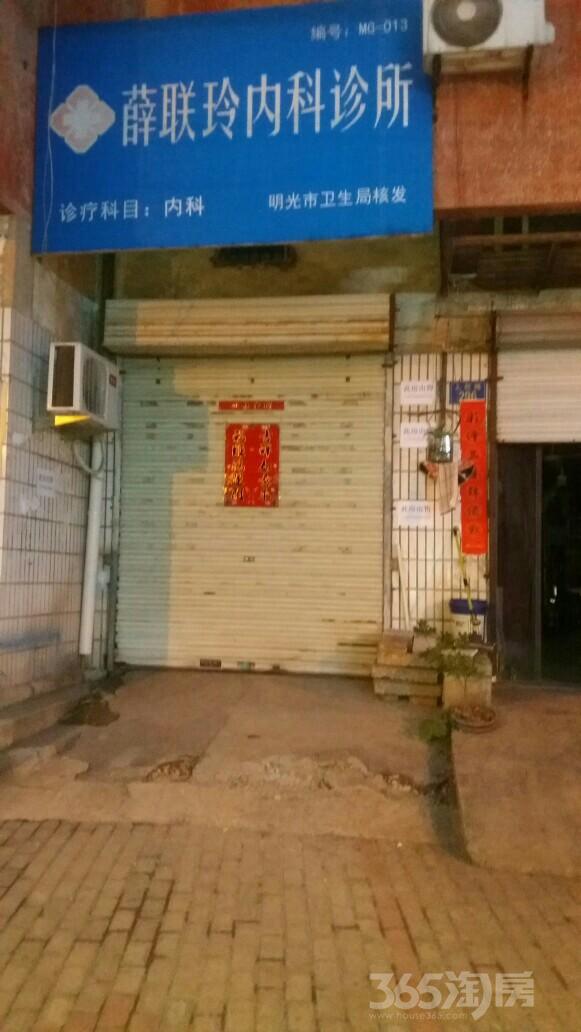 明光市人民路1号30平米1995年营业中简装