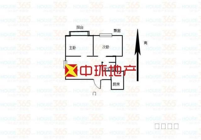 云谷山庄 五塘地铁口 二十九中学区 精装两房 双南户型 换房急售