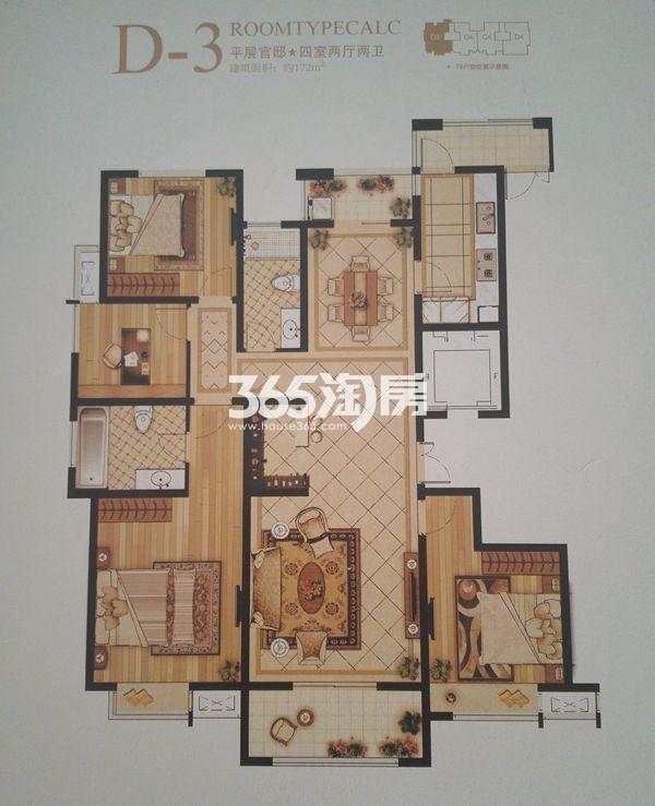 7#户型(156㎡)_徐州南郊中茵城_徐州新房网_365淘房