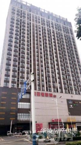 大润发上 伟星时代广场公寓热销抢购中(比开发商优惠)