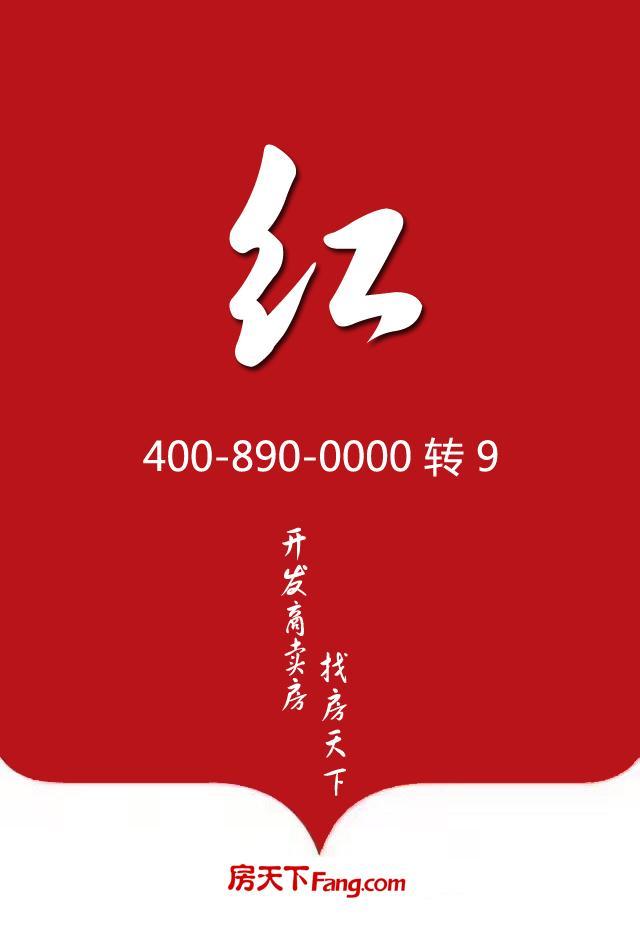 碧桂园滨江世家3室2厅1卫93.18平米2018年产权房精装