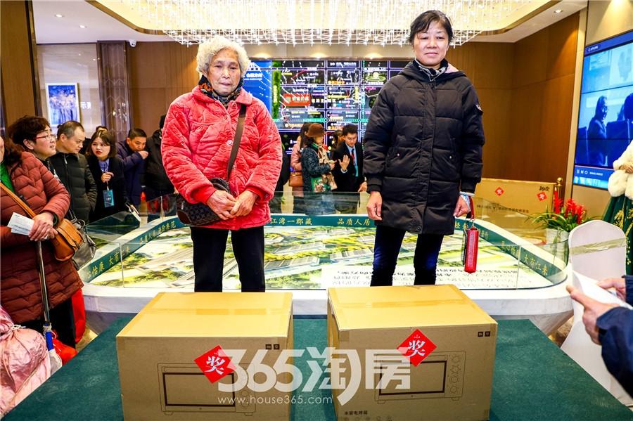怡康江郡营销中心开放