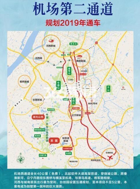 中浩山屿湖交通图