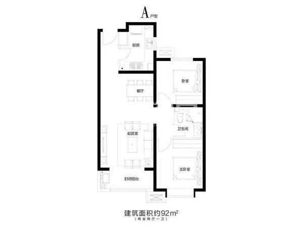 两室两厅一卫92㎡户型