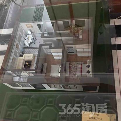 紫御府3室2厅2卫131平米毛坯使用权房2018年建满五年