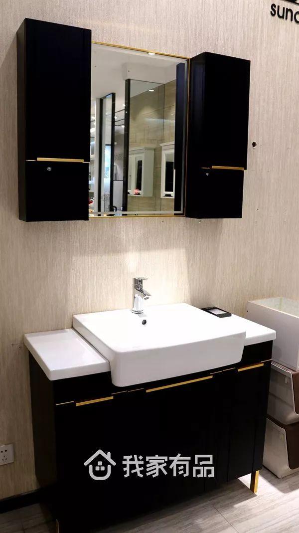 浴室柜 卫浴 尚高卫浴