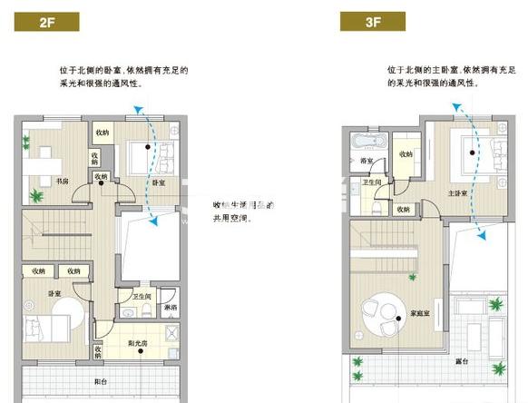 姑苏裕沁庭锦苑户型图295平