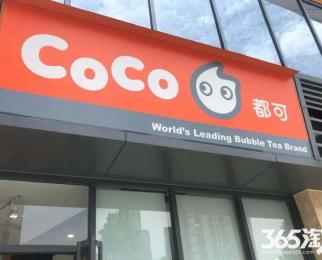 天润城地铁口 coco都可 年租12万 人流汇聚 沿街转角 错过拍大腿