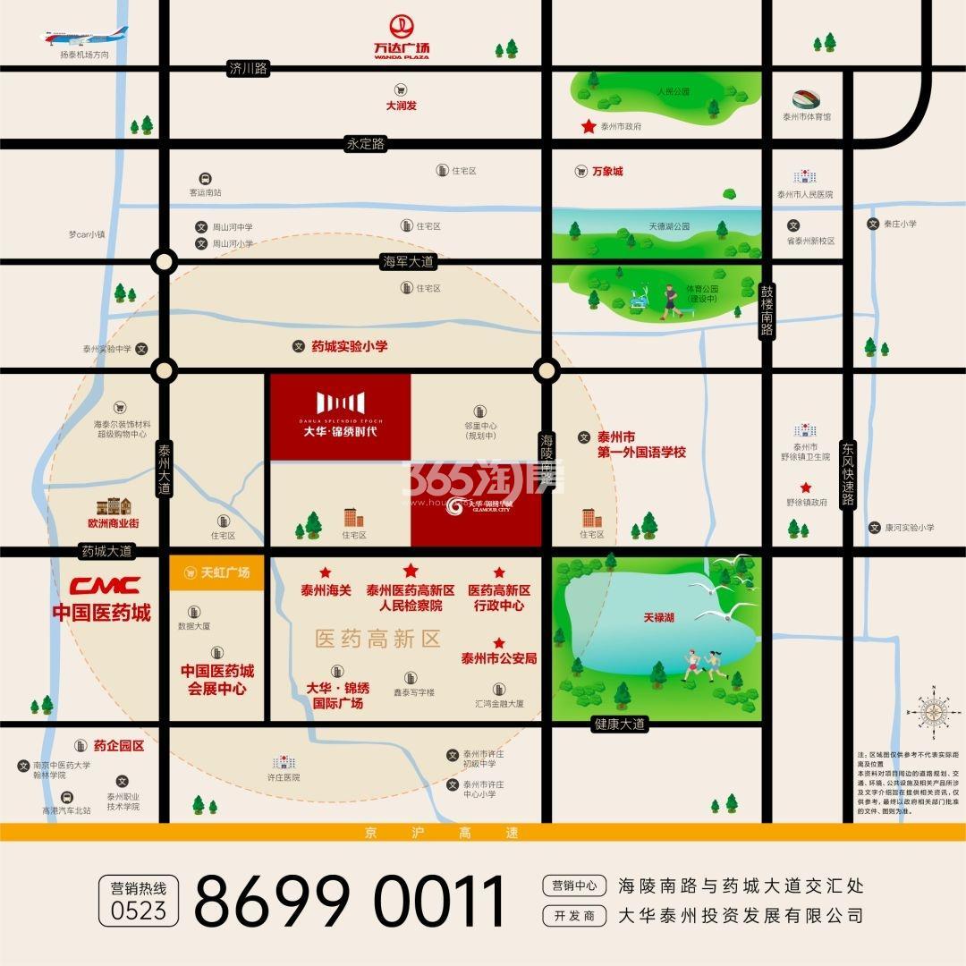泰州大华锦绣时代交通图