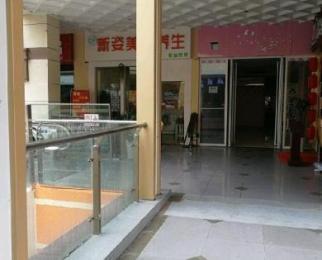 瑶海万达广场102平米整租中装