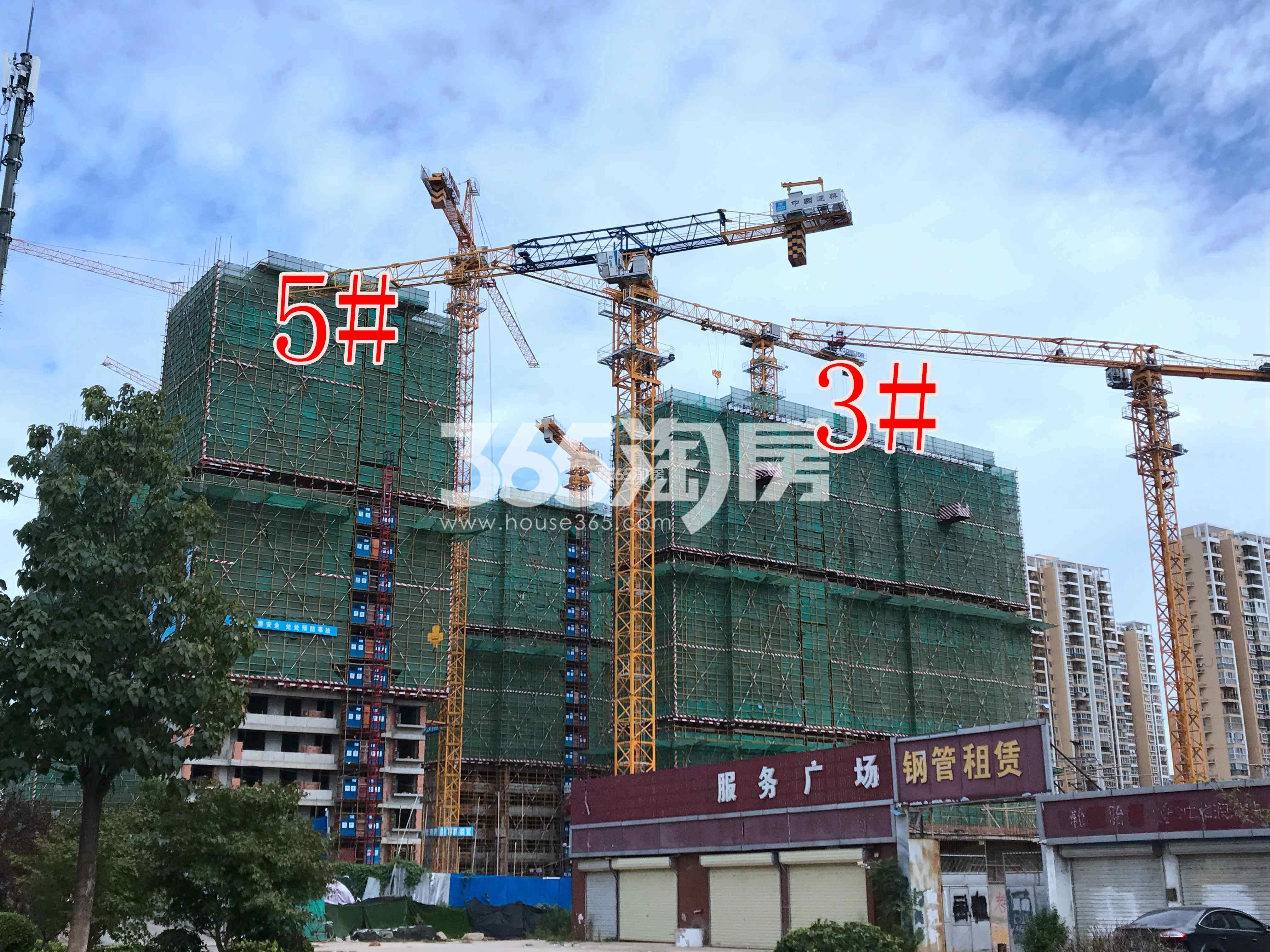 华宇九州府3、5#工程进度实景图(9.30)