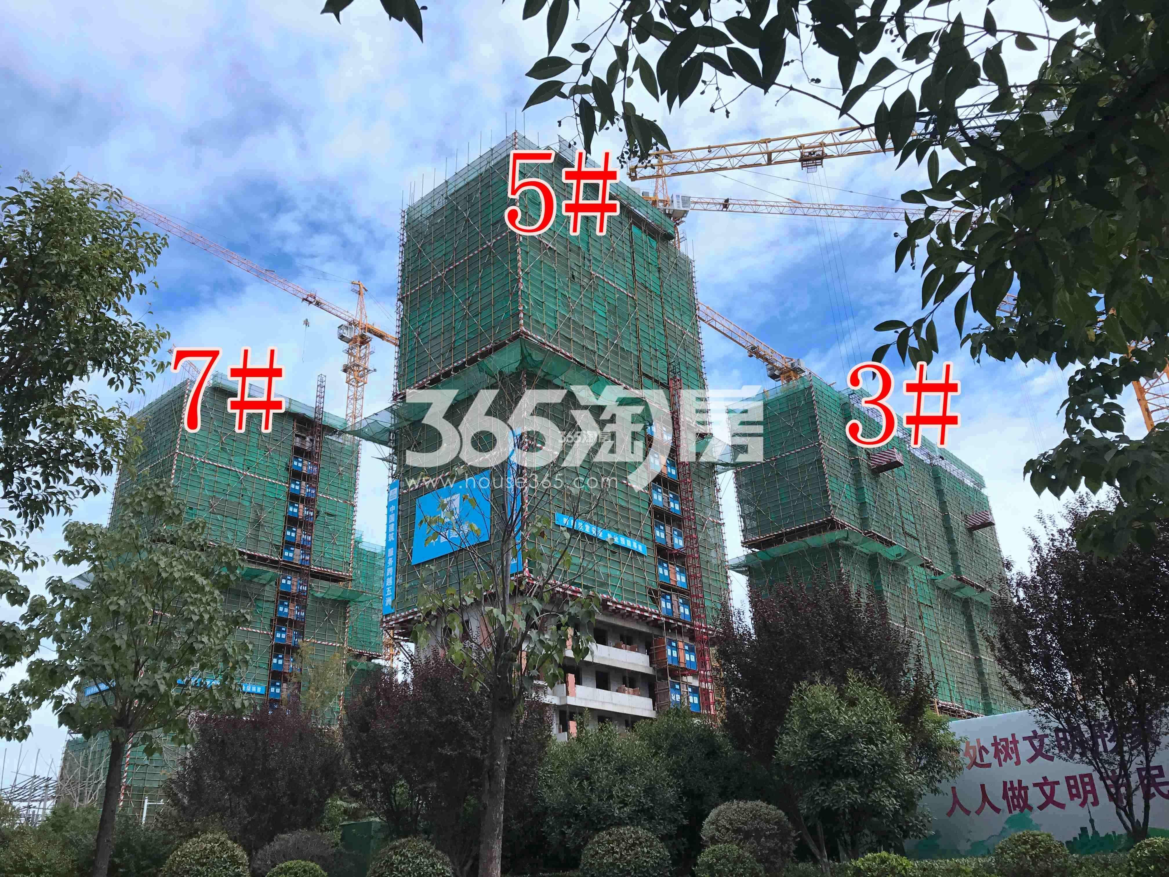 华宇九州府3、5、7#工程进度实景图(9.30)