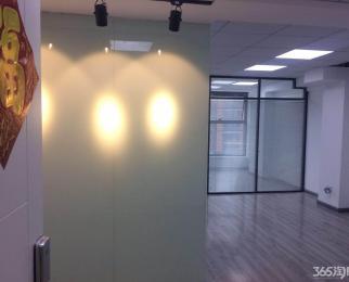 常府街地铁口 远洋国际中心 精装优质房源 交通便利 采光