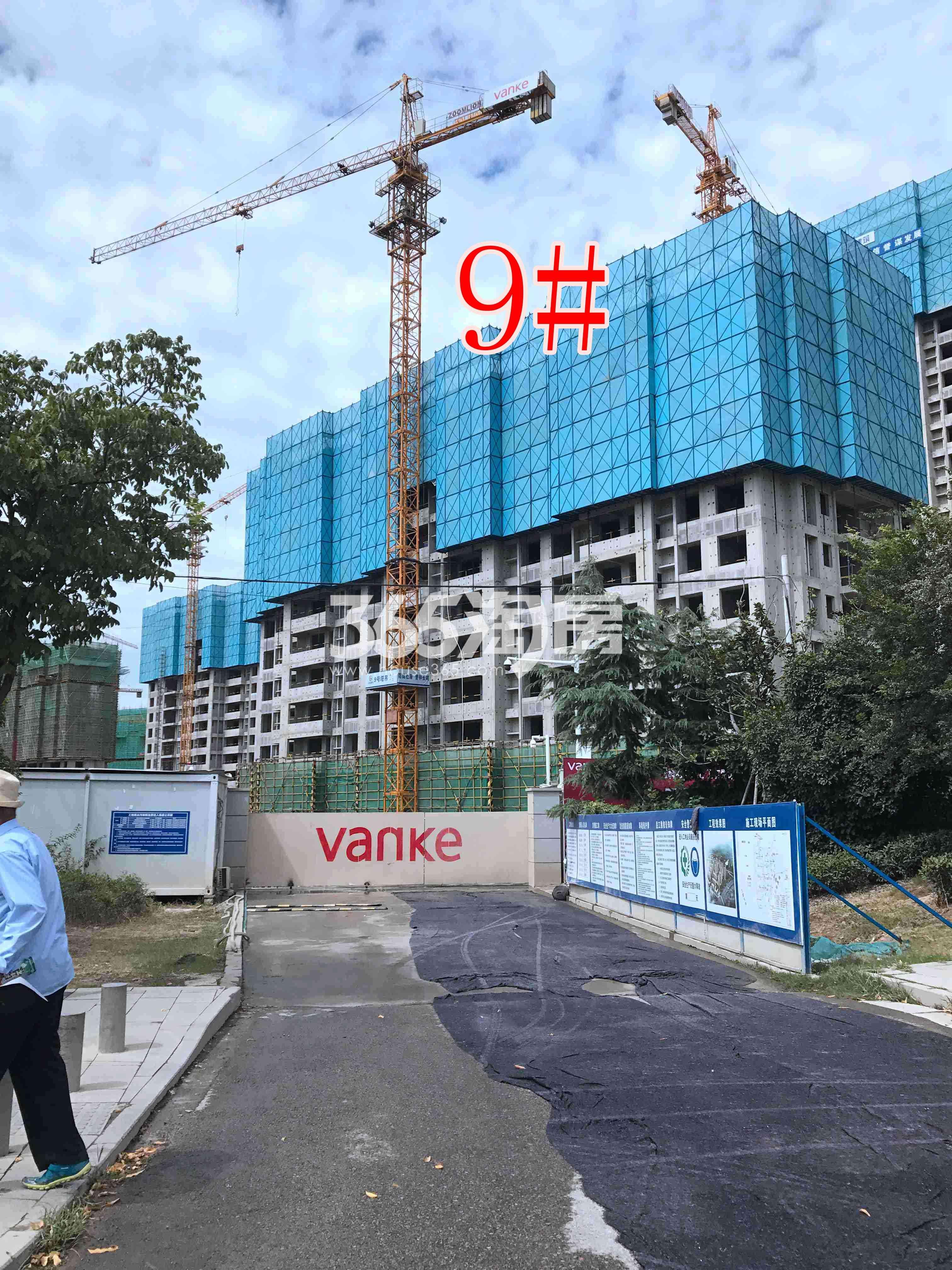 万科翡翠湖山9#工地建设进度图(9.30)