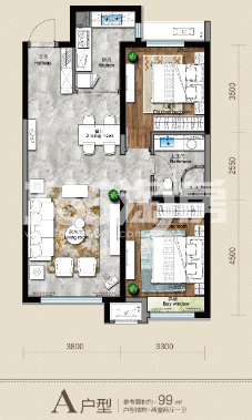 99平  两房两厅一卫