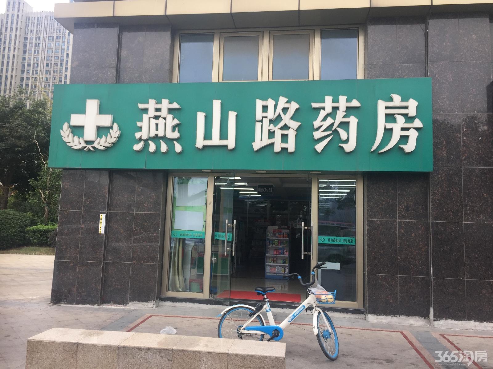 建邺区万达广场河西万达广场租房