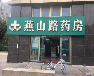 40平 苏宁睿城 可餐饮市口好 纯一楼 沿街商铺 目前空置中