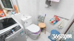 江宁区科学园魔方公寓竹山路店