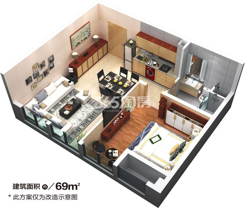 红星大都汇7#楼约69平改造户型图(套房)