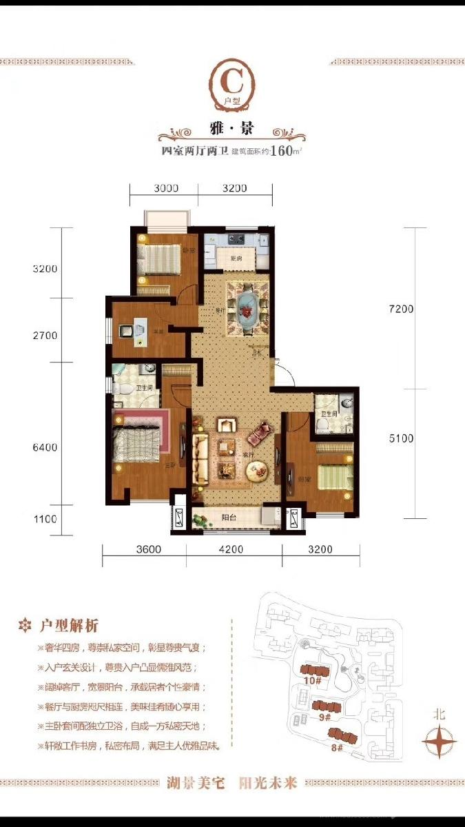 国际旅游港中央首府2室2厅1卫96平米2016年产权房毛坯