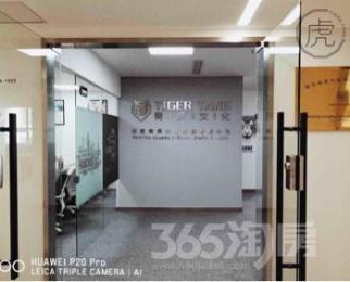 新城科技园200平米整租豪华装可注册