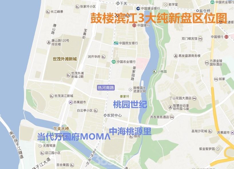 实探鼓楼滨江3大纯新盘