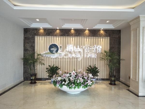 百合燕山公馆 营销中心 201804