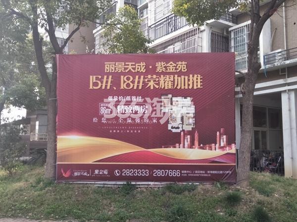 丽景天成 秦淮苑小区内景 201804