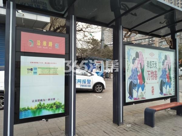 瑞泰城市广场 公交车站 201804