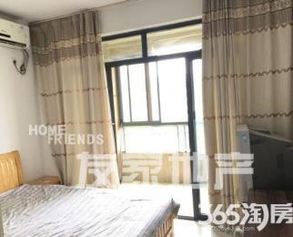 万达附近 精装单身公寓 专属于你的空间 可随时看房