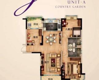 碧桂园城市花园3室2厅2卫130平米精装婚房新整租